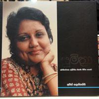Celebrates her Fiftieth Year in Sinhala Cinema « dbsjeyaraj.com