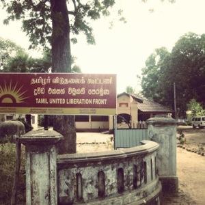 TULF Head office, A9 Road, Kilinochchi-pic by: KVS