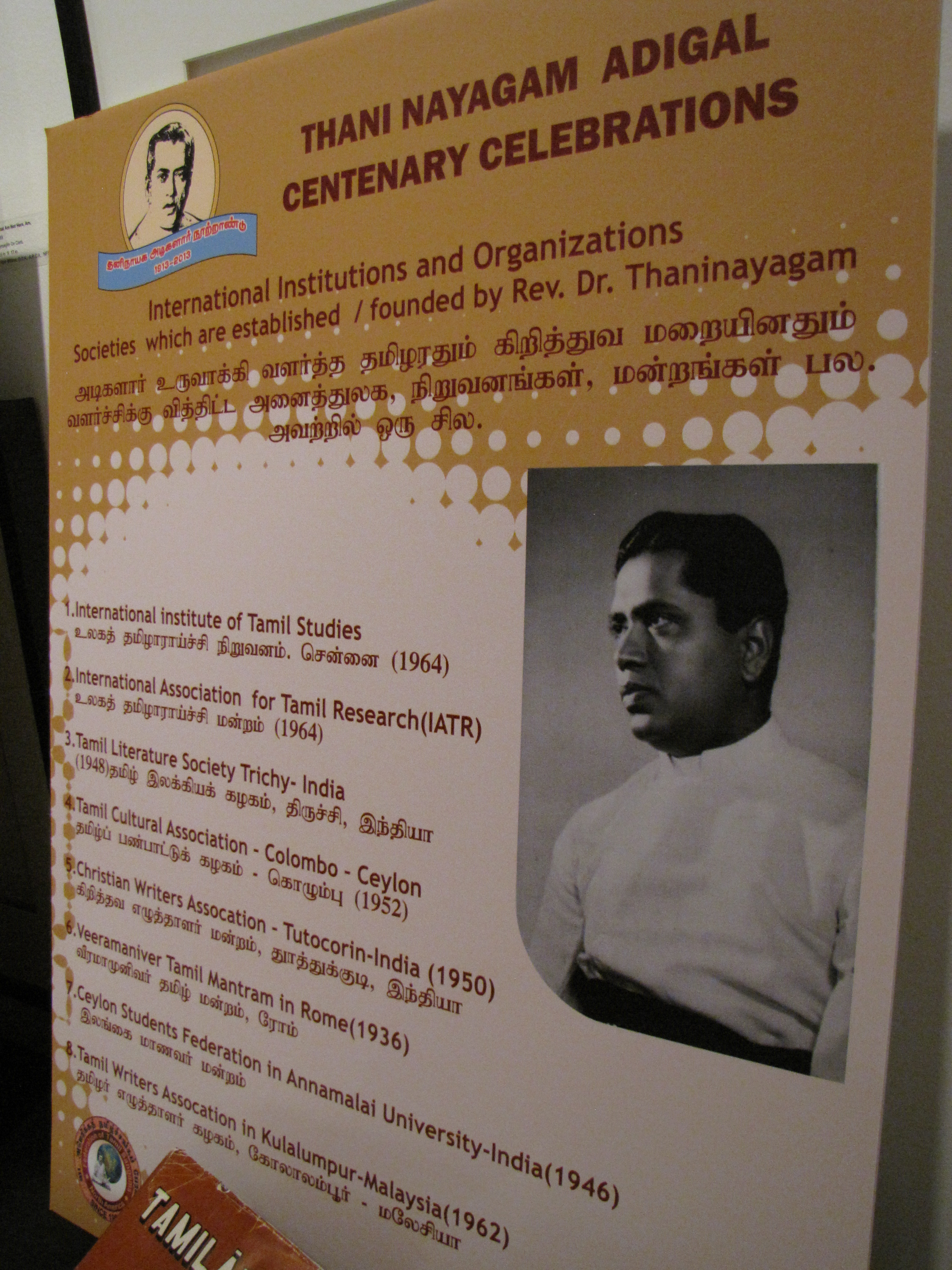 "Fr  Thani Nayagam Birth Centenary: ""All humanity is my fraternity"