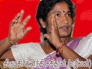 Ms. Ananthy Sasitharan