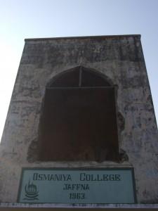 View of Osmaniya College in Jaffna-picture by Dushiyanthini Kanagasabpathipillai