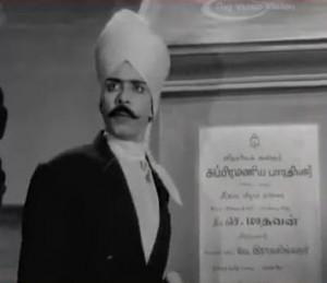 "Nagesh in ""Iru Kodugall"""