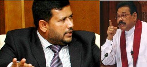 Rishad Badhiutheen and President Mahinda Rajapaksa