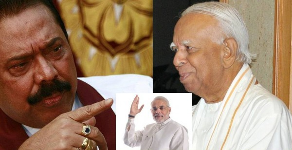 President Mahinda Rajapaksa, Prime Minister Narendra Modi and R. Sampanthan