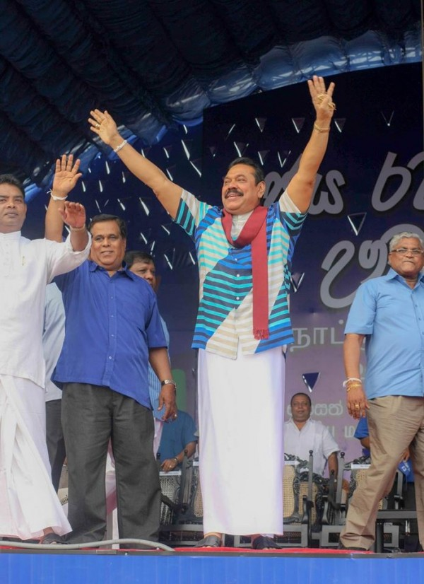 President Mahinda Rajapaksa presided at the Badulla district final rally of UPFA for Uva Provincial Council elections, on Sept.17 - at the Mahiyanganaya Public Grounds