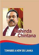 Mahinda-Chinthana