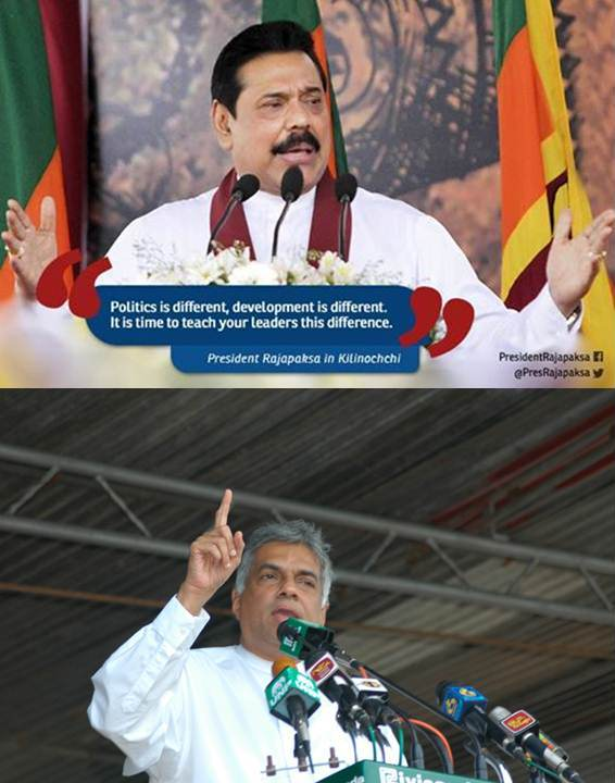 Presodent Mahinda Rajapaksa and Ranil Wickremesinghe, Leader of the Opposition