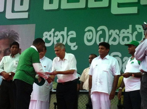 Meeting atHyde-Park, Colombo-Oct 28, pic via: https://www.facebook.com/ranil.wickremesinghe.leader