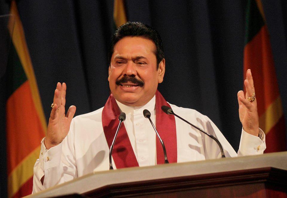 PIC: facebook.com/PresidentRajapaksa
