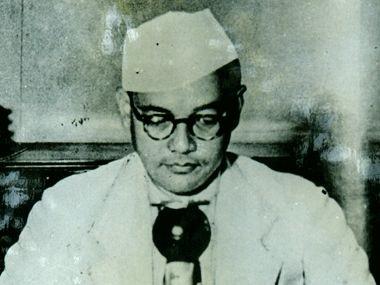 Subash Chandra Bose