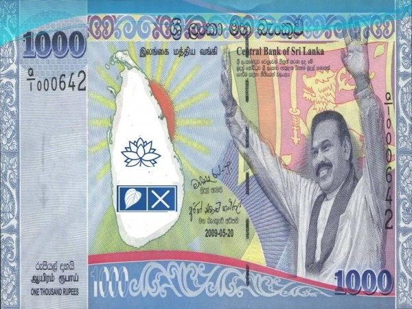 UPFA SL RS