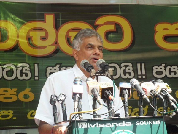 pic via: facebook.com/ranil.wickremesinghe.leader