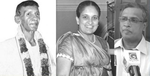 SJV Chelvanayagam, Sirima Bandaranaike & MA Sumanthiran