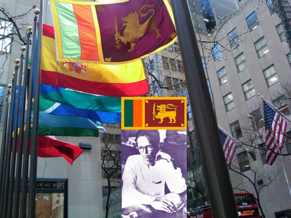 Ananda Samarakoon in the inset of Sri Lanka flag at Rockefeller Center, NYC