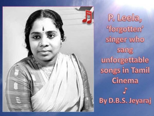 Porayathu Leela (P. Leela)