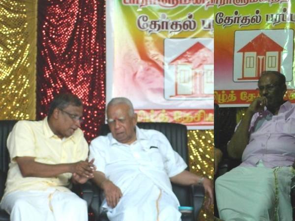 Tamil National Alliance – Ilankai Tamil Arasu Kadchi Manifesto release-Jul 25, 2015