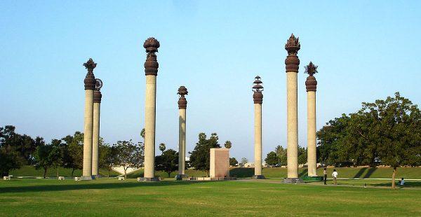 Rajiv Gandhi Memorial - pic: wikimedia