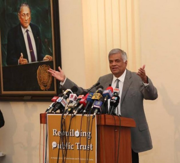 | Prime Minister Ranil Wickremesinghe ~ At Lakshman Kadirgmar Institute for International Relations and Strategic Studies (LKIIRSS) on Tuesday May 3 |