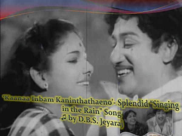 Sabash Meena SR
