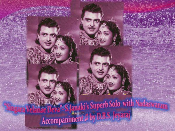 "Gemini Ganesan & Savithri ~ ""Konjum Salangai"" (kissing anklets) in Technicolour"