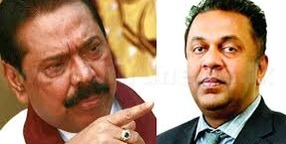 President Mahinda Rajapaksa & Foreign Affairs minister Mangala Samaraweera