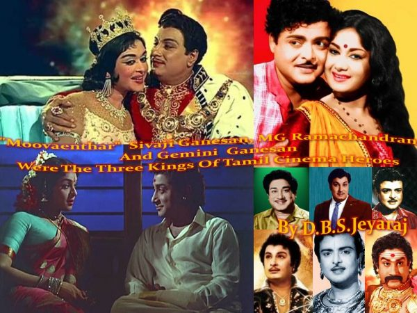 "Moovaenthar"" Sivaji Ganesan, MG Ramachandran And Gemini"